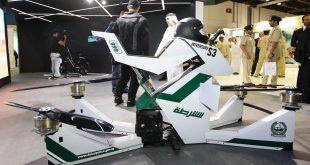 موتور پرنده - شروع آموزش پرواز توسط پلیس دبی