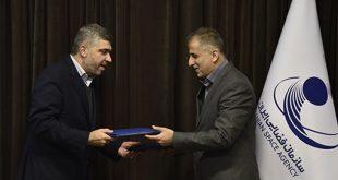 آزادسازی دادههای ماهوارهای: همکاری سازمان فضایی ایران با پژوهشگاه ارتباطات