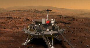 فرود کاوشگر چین بر روی نیمه پنهان ماه