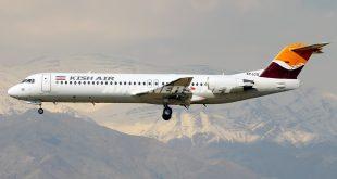 نخستین پرواز مسیر کرج به کیش 25 دی ماه از فرودگاه پیام انجام میشود