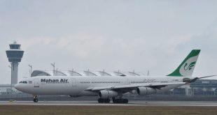 آلمان مجوز خطوط هوایی ماهان را لغو کرده است