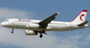 پروازهای نوروزی از اردبیل به عراق و بالعکس برقرار میشود