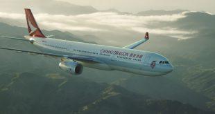 فرود اضطراری هواپیمای ایرباس A330 کاتای دراگون با 317 سرنشین در تایوان