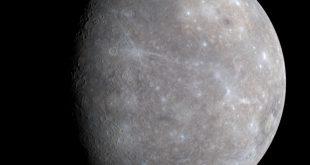 """مشاهده پدیده نجومی مقارنه سیاره """"تیر"""" در بعدازظهر امروز"""