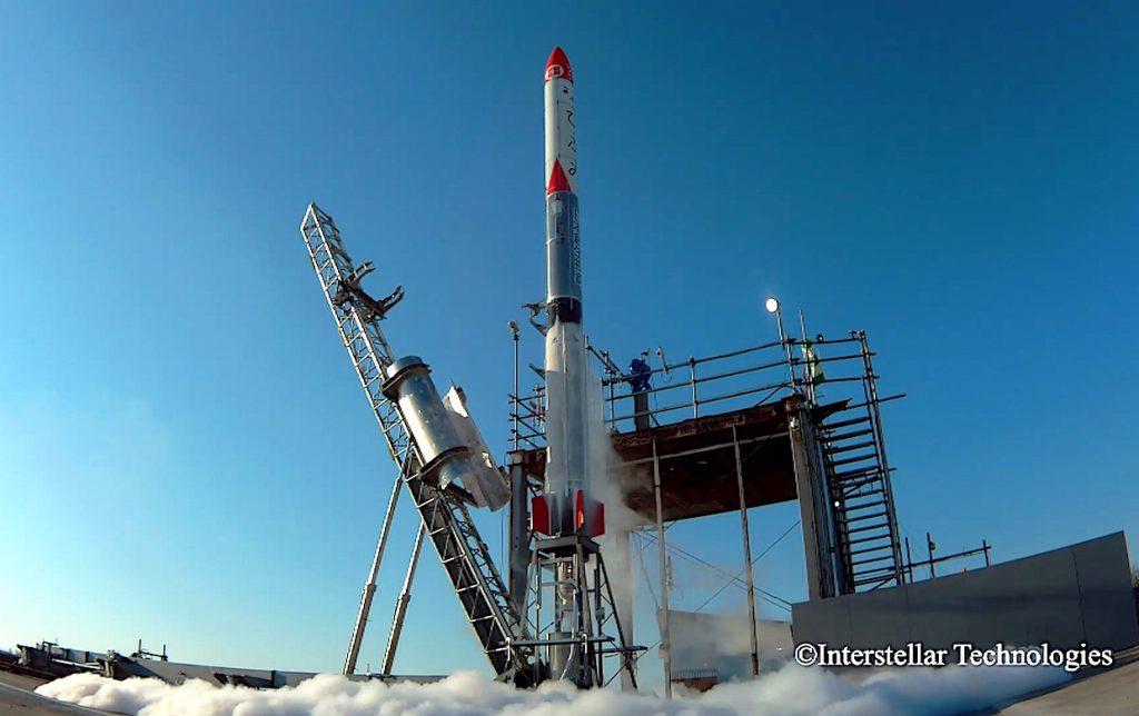 پرتاب نخستین ماهوارهبر ژاپن توسط بخش خصوصی این کشور به فضا