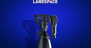 Landspace برای ماموریتهای فضایی موتور سوخت متان میسازد
