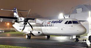 مجوز آمریکا به شرکت «ایتیآر» برای تامین قطعات یدکی هواپیماهای «ایرانایر»