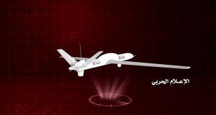 """حمله جنبش انصارالله یمن به ریاض با استفاده از پهپادهای """"صماد۳"""""""