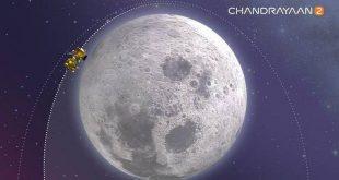 """فضاپیمای هندی """"چاندرایان -۲ """" پیشرو در تلاش های جدید برای رسیدن به ماه"""
