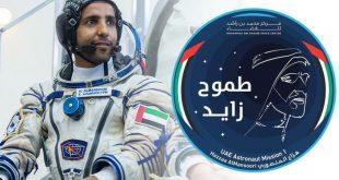 اولین فضانورد امارات متحده عربی به همراه بذر درخت به ایستگاه فضایی رفت