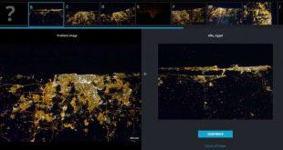 آژانس فضایی اروپا برای شناسایی مکانهای ثبت شده در تصاویر از مردم کمک خواست