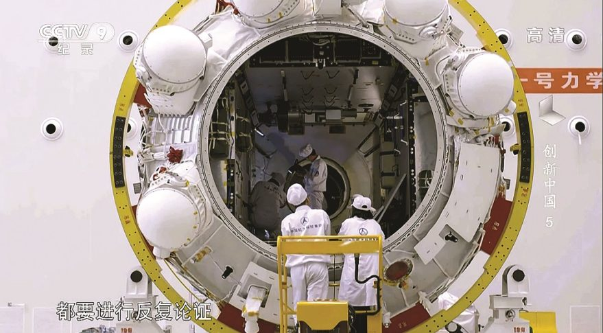 تصمیم چین برای ساخت یک ایستگاه فضایی جدید و ارسال آن به فضا تا سال 2020