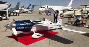 تصمیم شرکت ایرباس برای برگزاری نخستین مسابقات هواپیماهای برقی در جهان