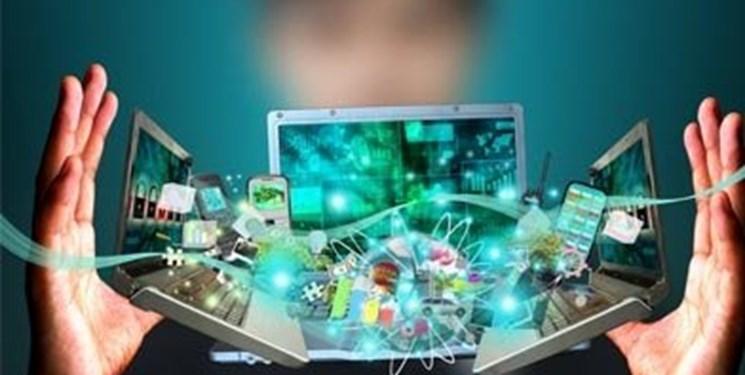 کاربردی کردن فناوری فضایی و شفاف سازی خدمات آن در زندگی مردم