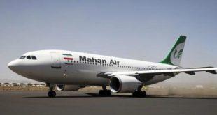 قطع پروازهای ماهان به رم و میلان به علت تحریم شرکت هواپیمایی ماهان از سوی ایتالیا
